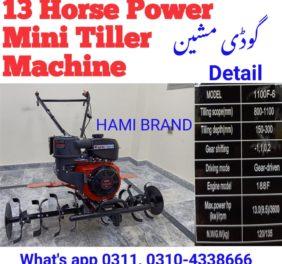 Agro Power Machinery...