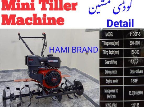 Agro Power Machinery Store
