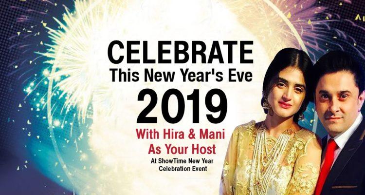 New Year Eve Celebration 2019 – 2020