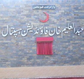 Abdul Aleem Khan Fou...
