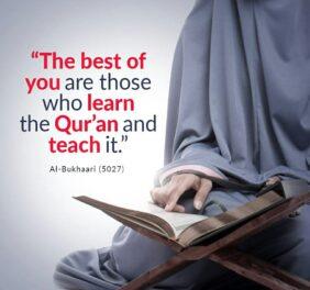 Al Raheem Academy Pa...