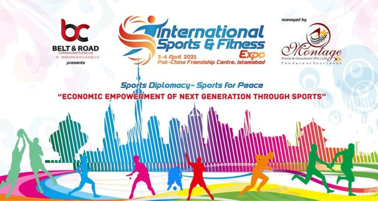 International Sports and Fitness Expo Pakistan 2021