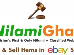 NilamiGhar   Classif...