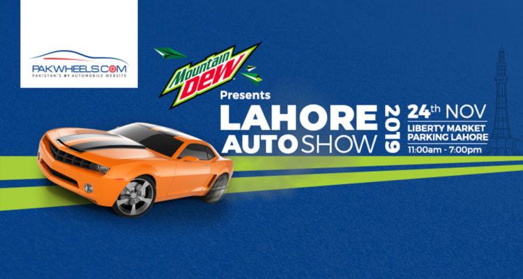 PakWheels Lahore Auto Show 2019