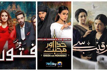 Top 5 Best Pakistani Drama Serials of 2021